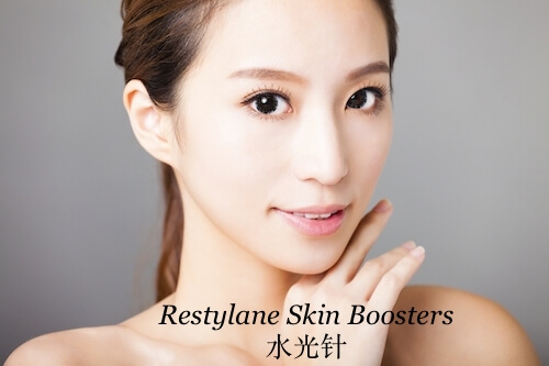 skin-boosters-restylane